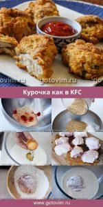 Полезные блюда рецепты – Рецепты здорового питания — 425 рецептов с пошаговыми фото
